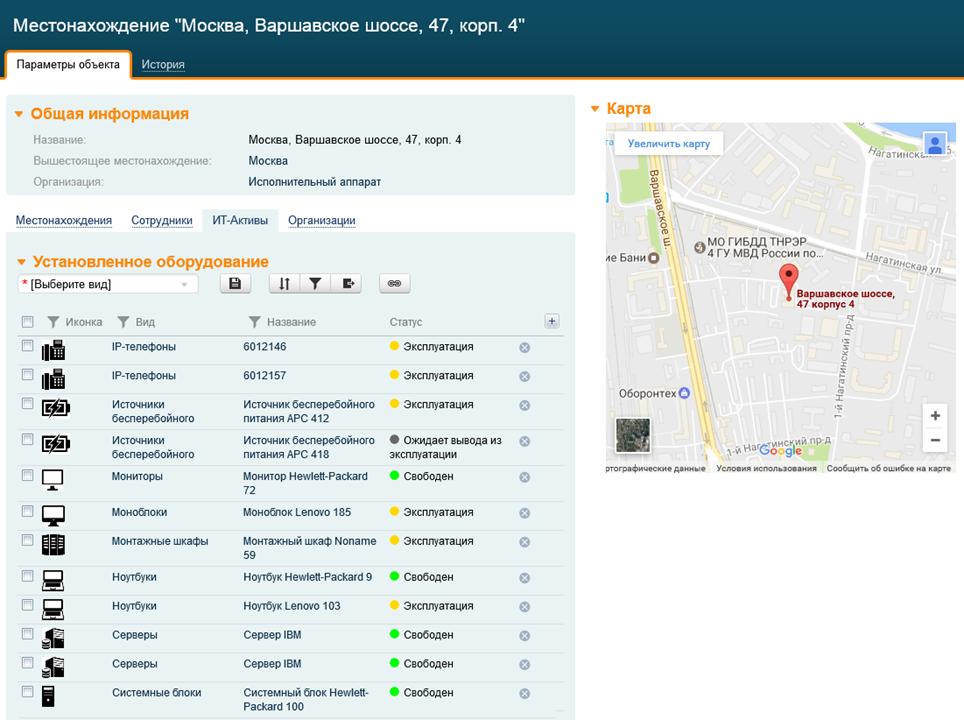 primer_udobnogo_interfeisa_polzovatelya-1
